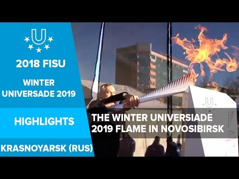 Novosibirsk hosted a leg of the Winter Universiade 2019 Flame🔥