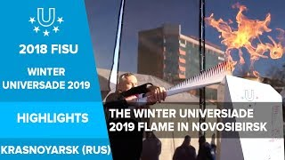 Novosibirsk hosted a leg of the Winter Universiade 2019 Flame🔥 thumbnail