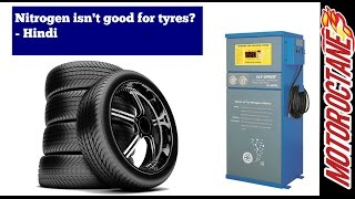 Nitrogen in Tyres - Cheating - We tell you how! -  टायर में नाइट्रोजन