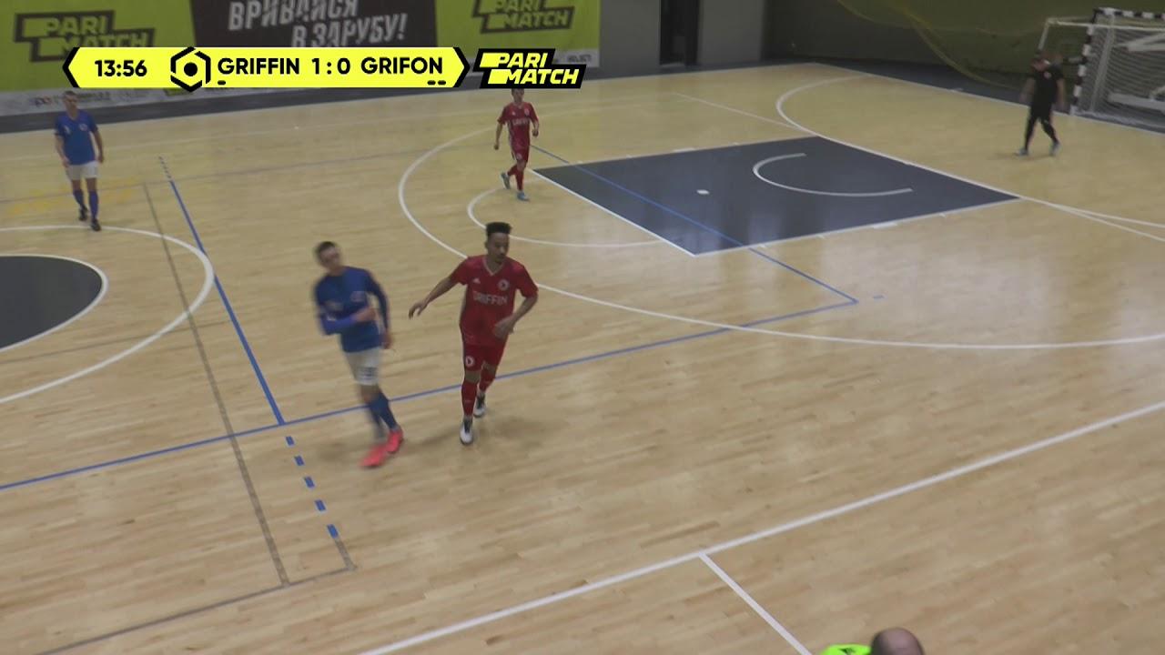 Матч повністю | GRIFFIN 4 : 0 GRIFON