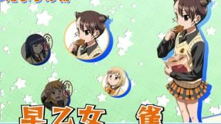 Hyakko Yorozuya Jikenbo Gameplay