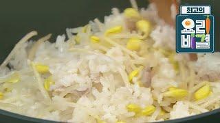 최고의 요리 비결 - 윤숙자의 돼지고기콩나물밥과 갈치조…