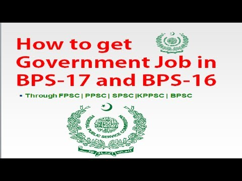HOW TO GET GOVERNMENT JOB ? WHAT IS FPSC | PPSC | SPSC