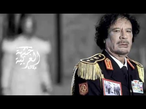 V.F.M.style - Gaddafi l معمر القذافی l Best Arabic Trap Beat Music