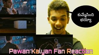 Pawan kalyan fan reacts to glimpse of spyder teaser | mahesh babu | rakul | arm |