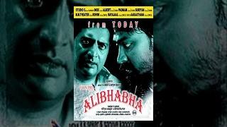 Alibhabha Tamil Full Movie
