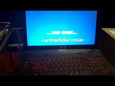 X32 producer karaoke 16 line