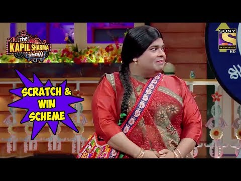 Santosh's Scratch & Win Scheme - The Kapil Sharma Show