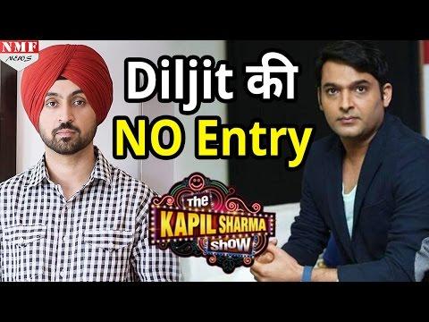 Kapil और Colors TV के विवाद के चलते Diljit Dosanjh को नहीं मिली 'The Kapil Sharma Show' में Entry