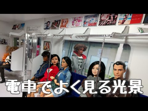電車でよく見る光景 (Việt Sub)