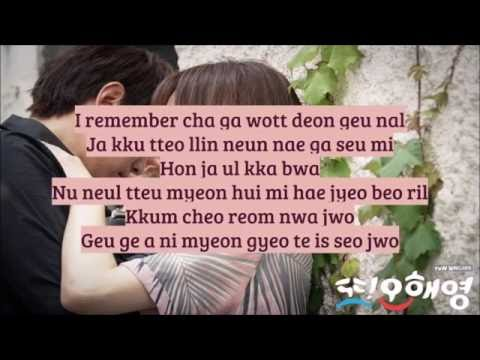 Like A Dream- Ben (Easy Lyrics) [Another Oh Hae Young OST] [Part 2]