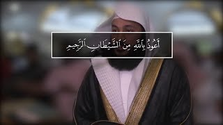 Abdul Rahman Al Ossi. Сура 2 Аль-Бакара (Корова), аяты 143-177