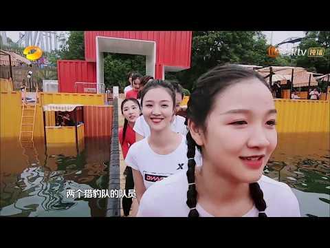 《摇啊笑啊桥2》20190718期 完整版:塑料姐妹团摇桥比美!阿姨粉调侃海涛眼睛小【湖南卫视官方HD】