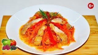 ХЕ ИЗ ТОЛСТОЛОБИКА ИЛИ ДРУГОЙ РЫБЫ. Отличная закуска из рыбы. Просто и вкусно.  Корейская кухня