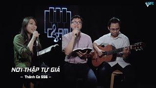 VHOPE | Thánh Ca 585: Nơi Thập Tự Giá - Khánh Linh & Thanh Trúc | CHẠM - Live Acoustic]