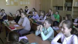 Урок обществознания в 5 классе.