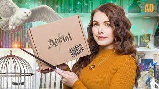 ACCIO BOX ⚡ Harry Potter   July 2021