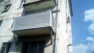 Расширение балкона в серпухове