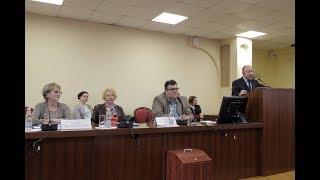 Международная конференция ''Право и власть''
