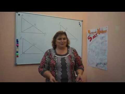 Мастер класс по планиметрии тема: Углы и треугольники часть 1