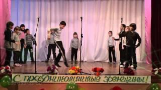 КОНЦЕРТ В Д/К ЗУЯ  08.03.13