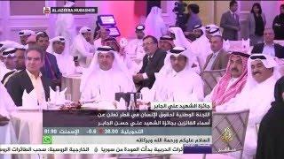 """بالفيديو.. 3 فلسطينيين يحصدون جائزة """"علي الجابر"""""""