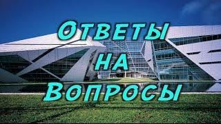 видео Международное высшее образование | Программы для бизнес-образования в РАНХиГС