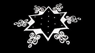 New year muggulu designs with 7X4 dots || Lotus rangoli designs || easy kolam designs