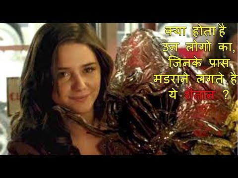 Download Odd Thomas Explained In Hindi | Explanation in hindi | Movies Max