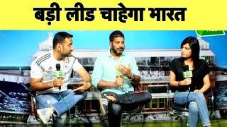Ind vs WI, Day 3, Preview: वेस्टइंडीज को जल्द समेट बड़ी लीड चाहेगा भारत | Sports Tak