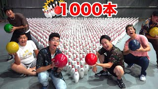 If We Line Up 1000 Bowling Pins, Is a Strike Possible?!