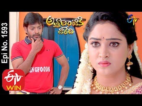 Attarintiki Daredi | 11th December 2019  | Full Episode No 1593 | ETV Telugu