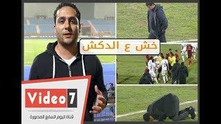 الدكش يكشف سبب انفعال طارق حامد بعد مباراة الداخلية ورد فعل جلال بعد أول فوز مع الزمالك