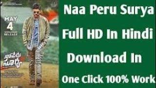 Naa peru surya full movie download