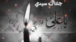 جئناك سيدي .. محمد أمهز .. 💛