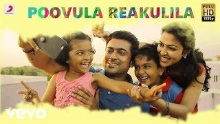 Memu - Poovula Reakulila Telugu Video | Suriya | Arrol Corelli