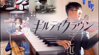 Gambar cover SLSMusic|罪惡王冠|My Dearest - supercell|Band cover