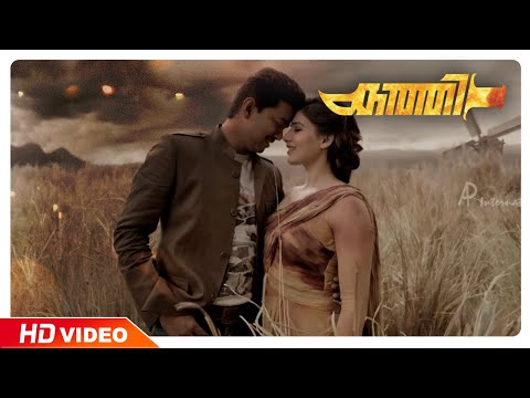 Kaththi Malayalam Movie | Songs | Aadhyamayi Song | Vijay | Samantha | Anirudh Ravichander