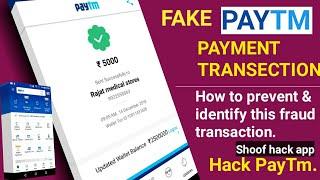 How To Make Fake Paytm Payment Screenshot