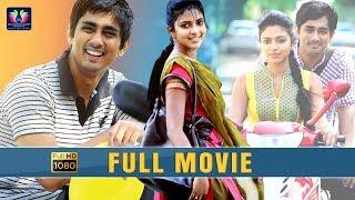 Siddharth Super Hit Indian Romantic Comedy Film | Amala Paul | Telugu Full Screen
