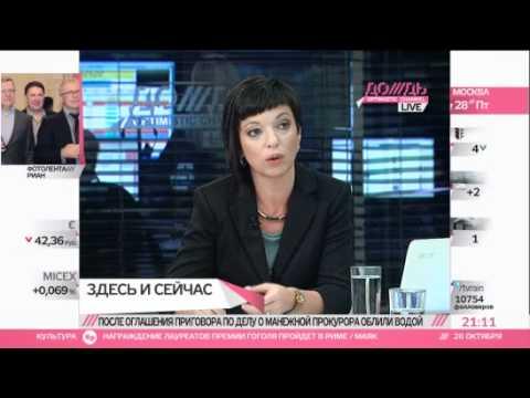Арсений Рогинский: в приговорах по Манежке очевиден