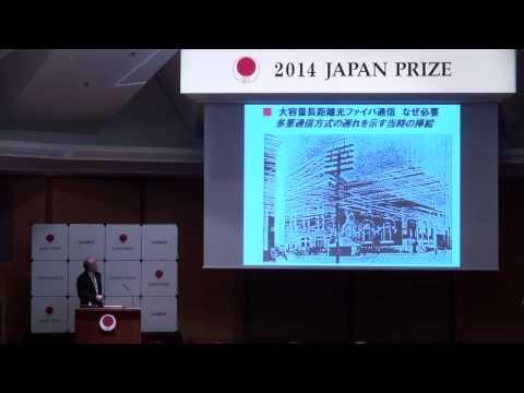 2014 Japan Prize Commemorative Lecture : Dr. Yasuharu Suematsu