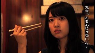 【ヨリ多め】「新・美しい人に怒られたいWEB」は、テレビ東京「吉木...