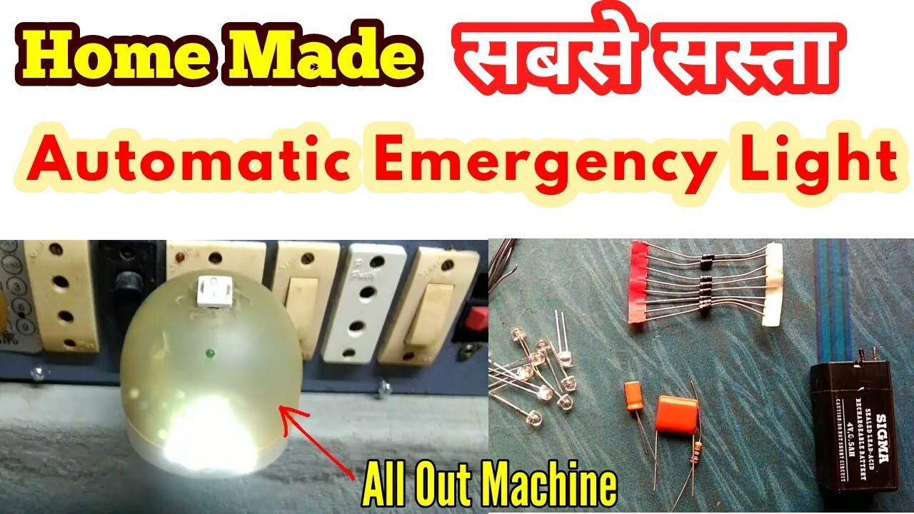 Home Made Automatic Rechargeable Emergency Led Light In A All Out Machine