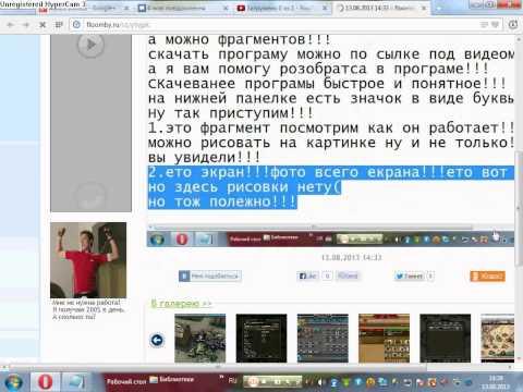 Программа для фото екрана