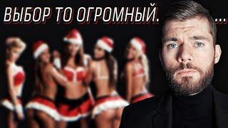 БЕГАТЬ ЗА ДЕВУШКОЙ ГИБЛОЕ ДЕЛО Максим Вердикт про успех в отношениях и мужские качества