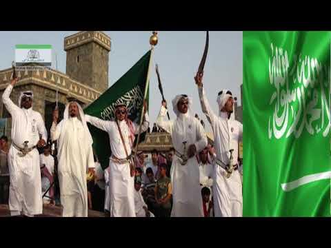Cultural Change in Saudi Arabia