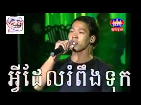 Oun Nov Sne Bong Doch Thnai Mun Te  Sea TV Singing Contest