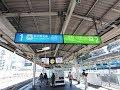 【4K乗換動画】JR西日暮里駅 ぐるり一周散歩 の動画、YouTube動画。