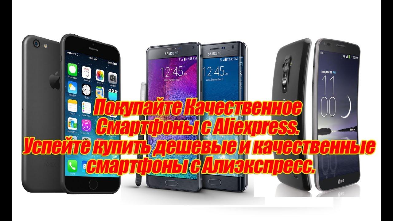 Продажа смартфонов. На сайте kns удобно подобрать с помощью фильтров и ознакомиться с ценами, описаниями, фото, техническими характеристиками смартфонов. В kns можно купить смартфон в кредит онлайн.